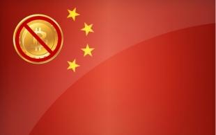 La Chine peut-elle tuer le Bitcoin ? (Note)