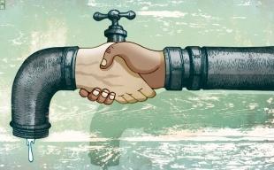 Les partenariats public-privés et la distribution de l